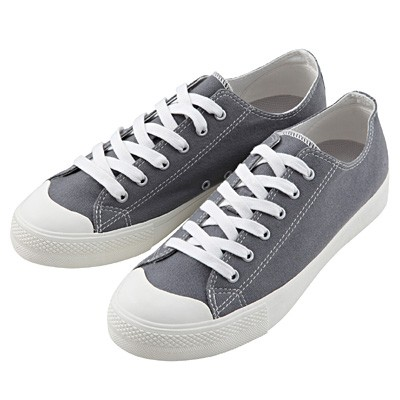 muji-cotton-sneaker-grey