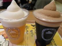 Beer Slushies at Kirin Ichiban's Beer Garden in Tokyo