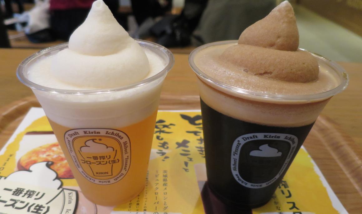 Beer Slushies at Kirin Ichiban\'s Beer Garden in Tokyo