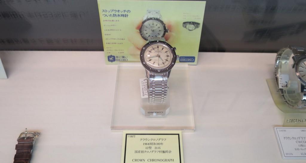 seiko-museum-chronograph