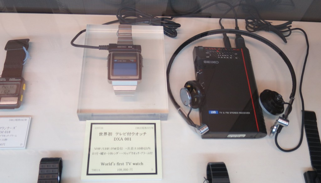 seiko-museum-tv-watch