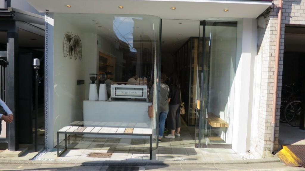 arabica-kyoto-store-front