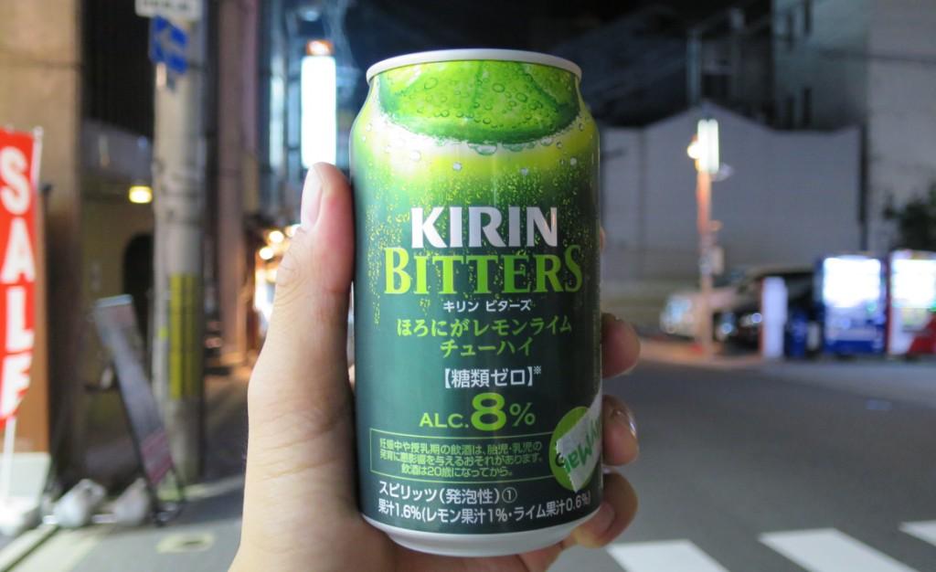 kirin-bitters-cocktail