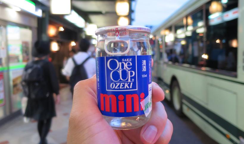 sake-one-cup-ozeki