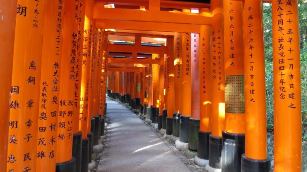 Fushimi-Inari-Taisha-shrine-6